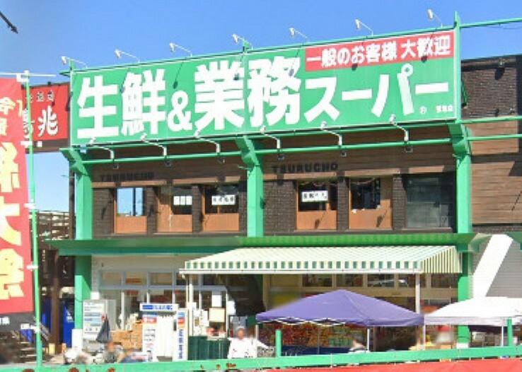スーパー 【スーパー】業務スーパー 蛍池店まで1339m