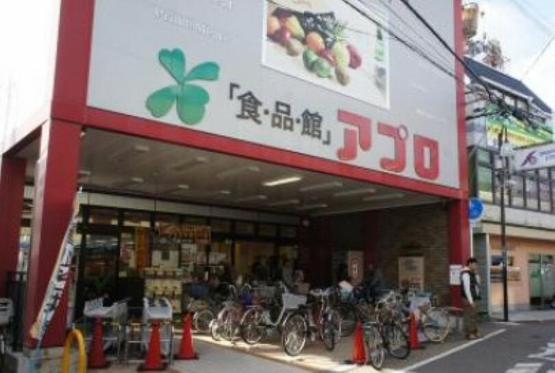 スーパー 【スーパー】食品館アプロ 石橋店まで1012m