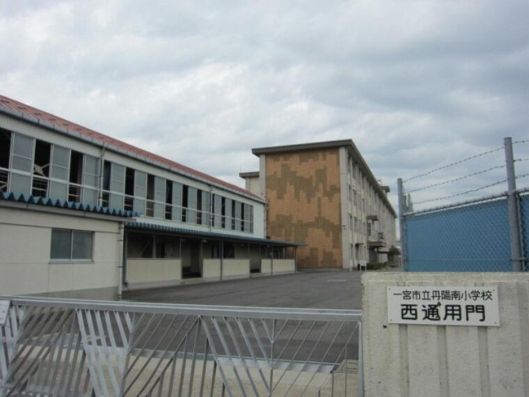 小学校 丹陽南小学校