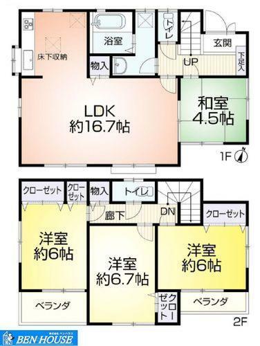 間取り図 ・駐車スペース2台可能・2011年5月築のリフォーム済中古戸建・和室1室・6帖超の洋室3室の大型4LDK間取り・南面に二面のバルコニーございます・現地へのご案内はいつでも可能です