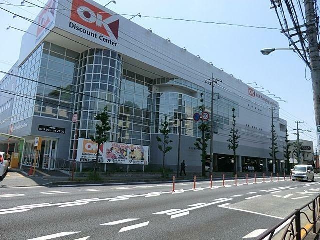 スーパー オーケー川崎野川店 徒歩10分。