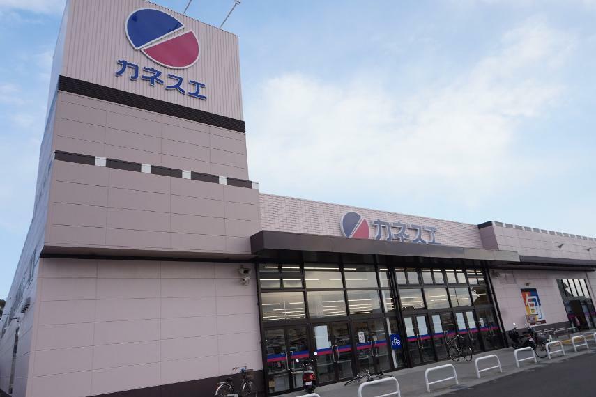 スーパー カネスエ平和店