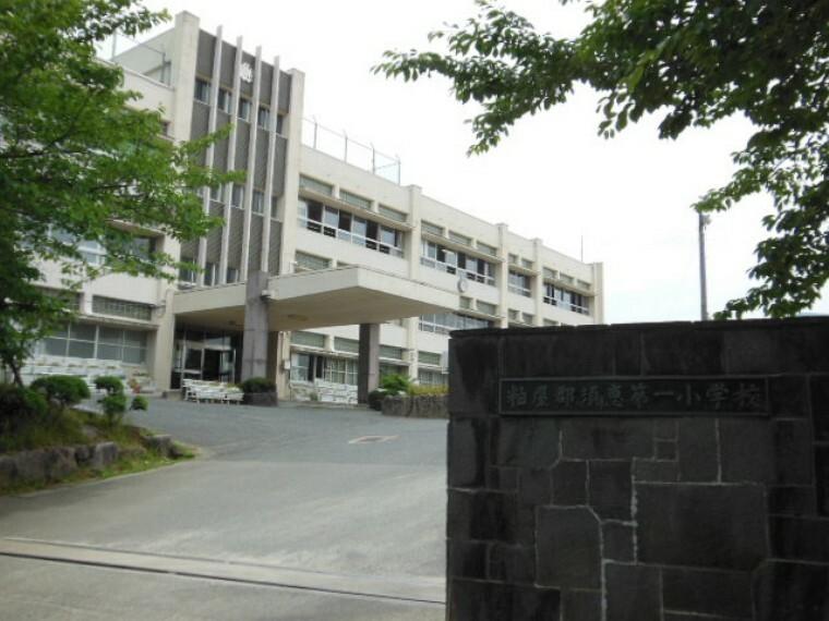 小学校 須恵町立須恵第一小学校
