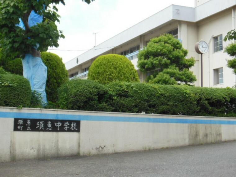 中学校 須恵町立須恵中学校
