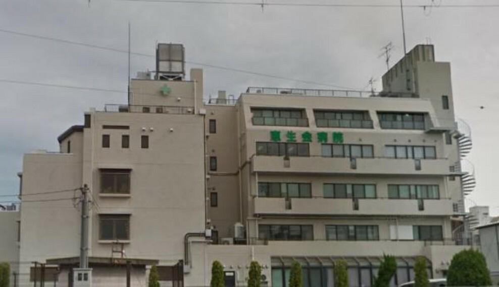 病院 恵生会病院