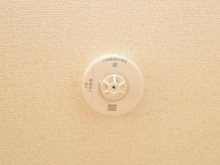 【同仕様写真】全居室に火災警報器を新設。キッチンには熱式、その他のお部屋や階段には煙式のものを設置します。聞こえやすい警報音、音声で緊急事態をすばやく知らせてくれます。