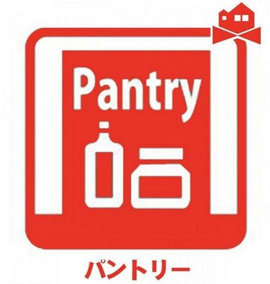 パントリー