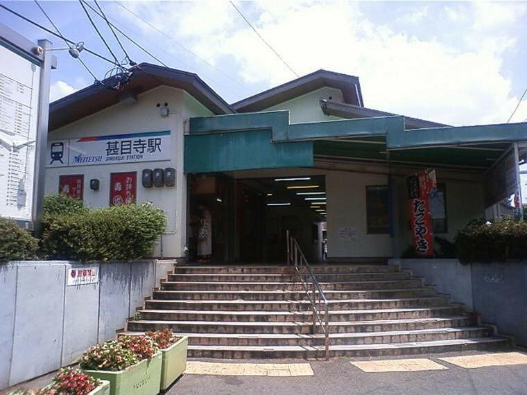 名鉄甚目寺駅