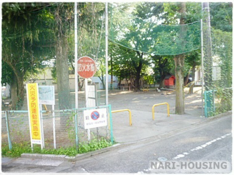 公園 【公園】東ノ岡児童公園まで622m