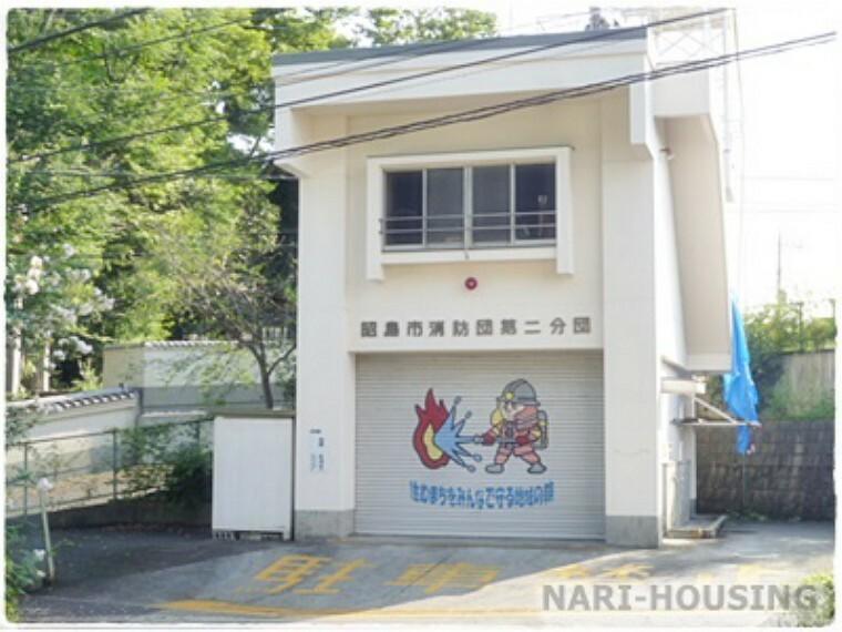 【消防署】昭島市消防団 第二分団まで669m