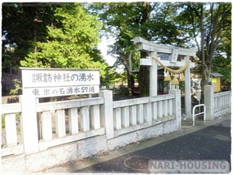 【寺院・神社】諏訪神社まで670m