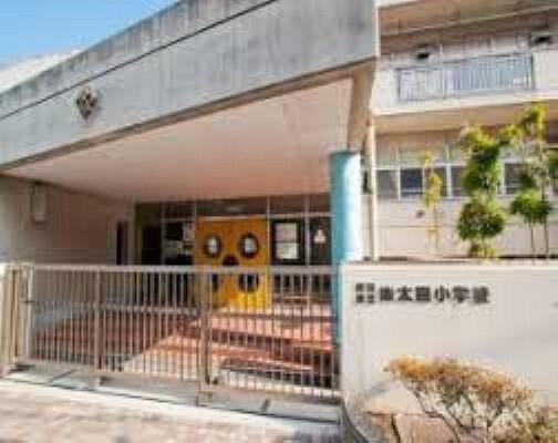 小学校 【小学校】横浜市立南太田小学校まで1061m