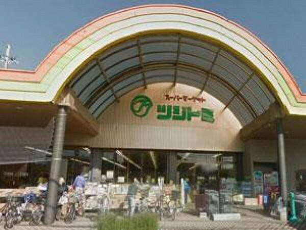 スーパー 【スーパー】スーパーツジトミ交野店まで261m