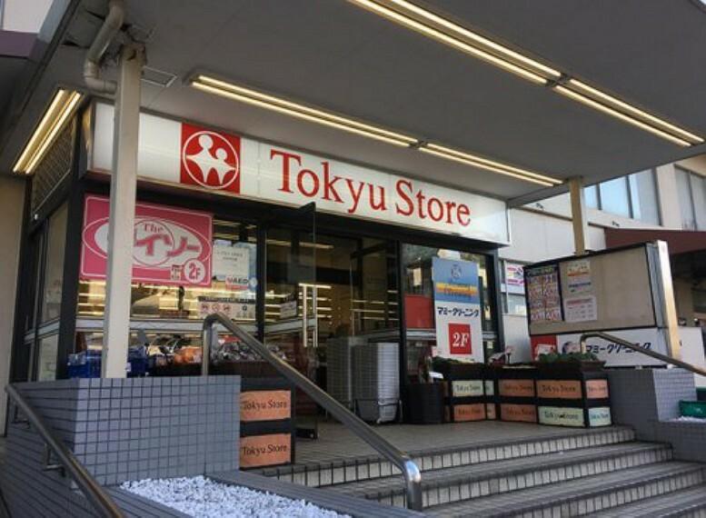 スーパー 【スーパー】東急ストア清水台店まで771m