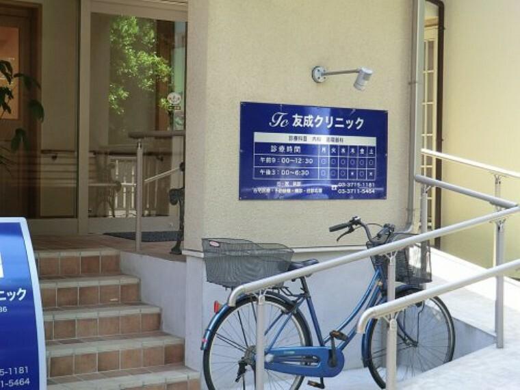 病院 【総合病院】友成クリニックまで790m