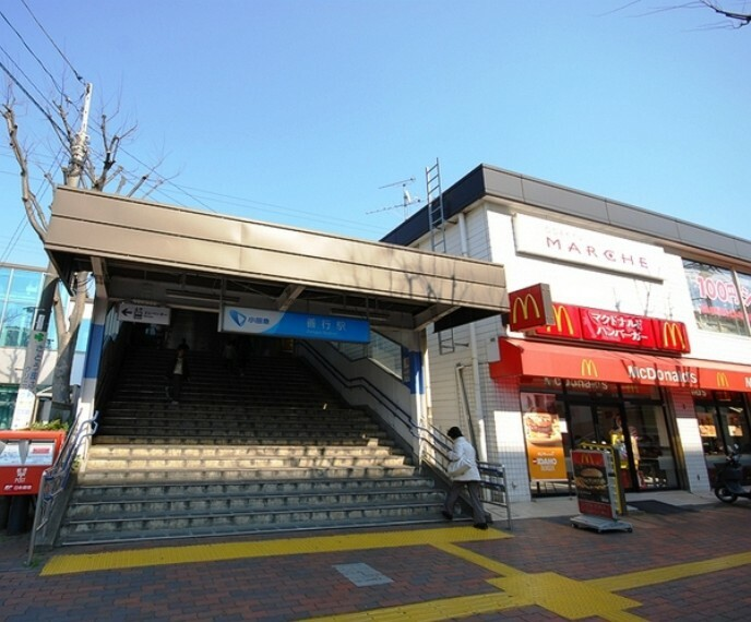 善行駅(小田急 江ノ島線)