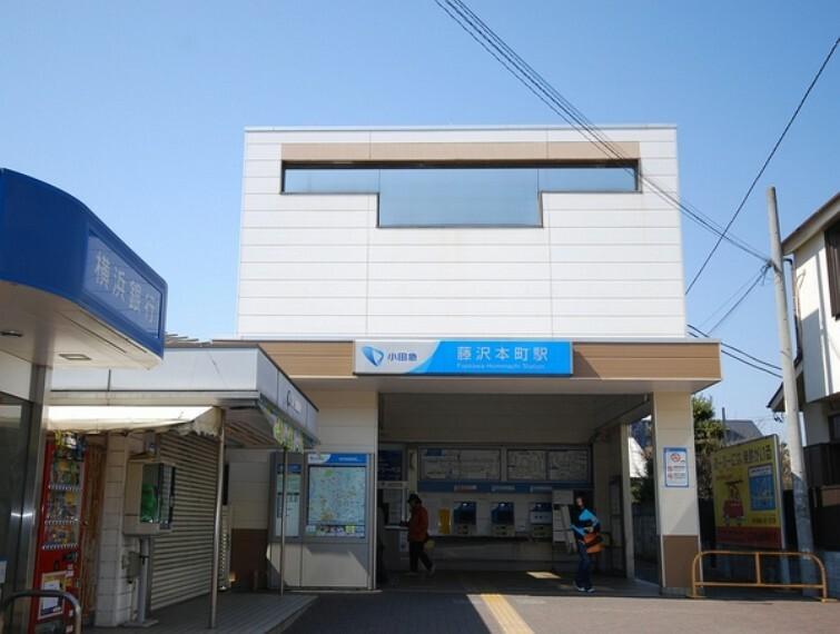 藤沢本町駅(小田急 江ノ島線)