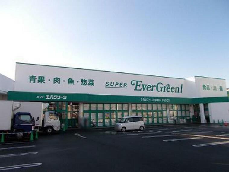 スーパー スーパーエバグリーン広陵店