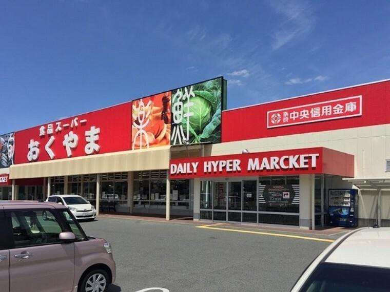 スーパー スーパーおくやま上牧店