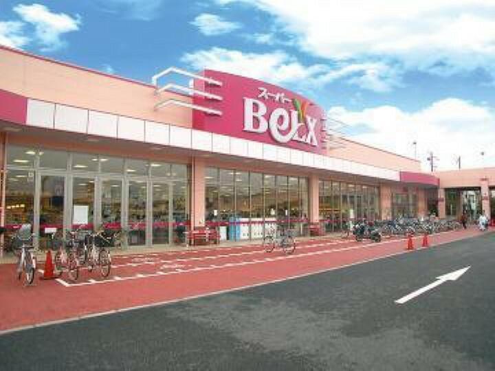 スーパー ベルクス五香店
