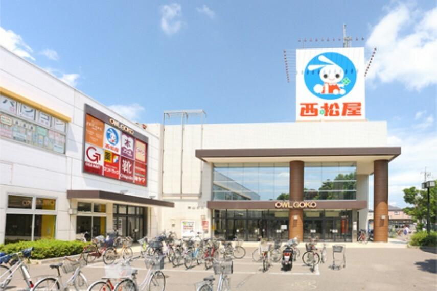 ショッピングセンター オウル五香