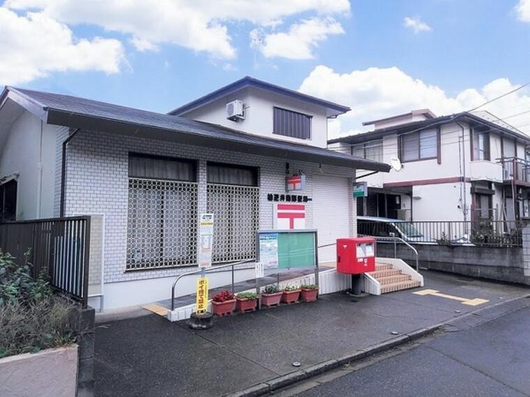 郵便局 柏逆井南郵便局 徒歩約4分。近くにあると便利ですね。