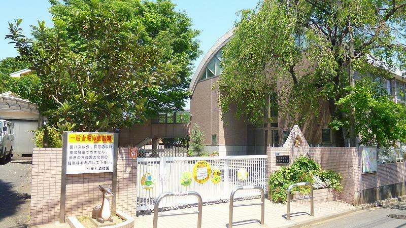 幼稚園・保育園 やまと幼稚園