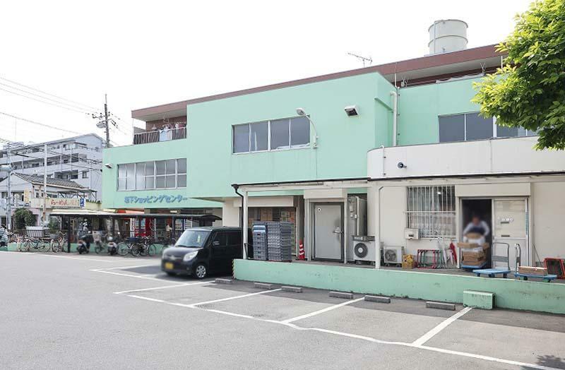 スーパー 坂下ショッピングセンター