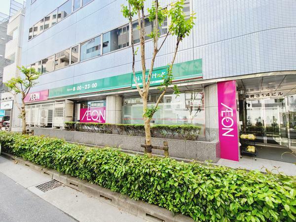 スーパー まいばすけっと日本橋箱崎町店。ちょっとした買い物ならまいばすけっとやコンビニが徒歩5分圏内に多く点在いたします。