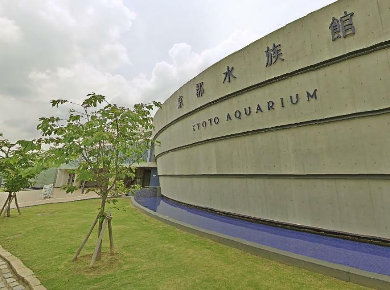 周辺の街並み 京都水族館