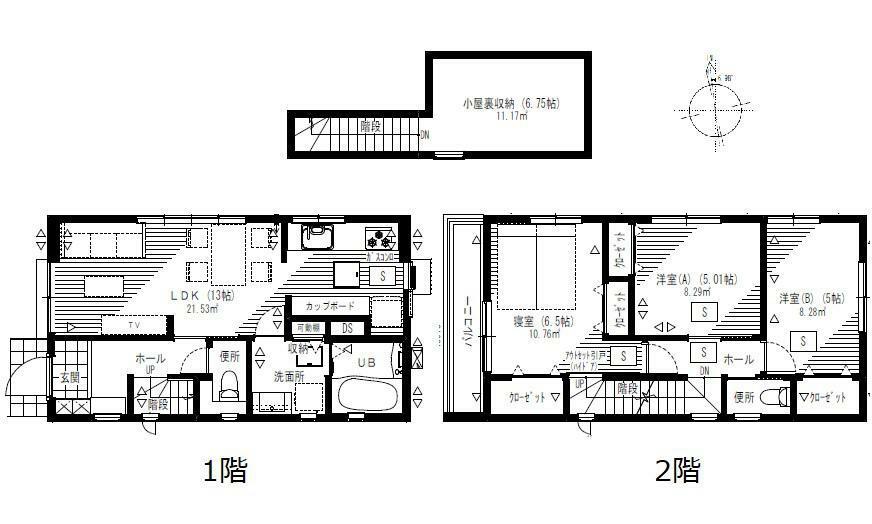 間取り図 2680万円、3LDK、土地面積93.63m2、建物面積76.59m2