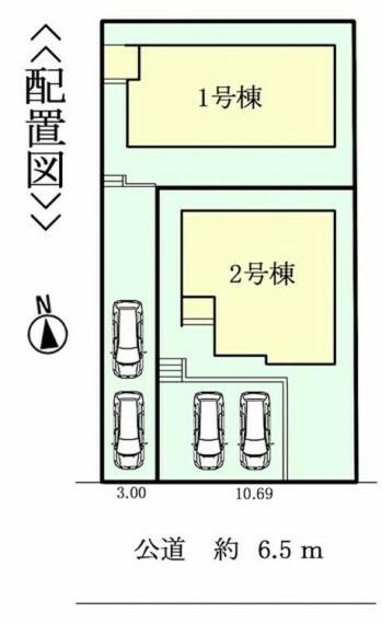 区画図 南側6.5m公道 駐車スペース2台分有り