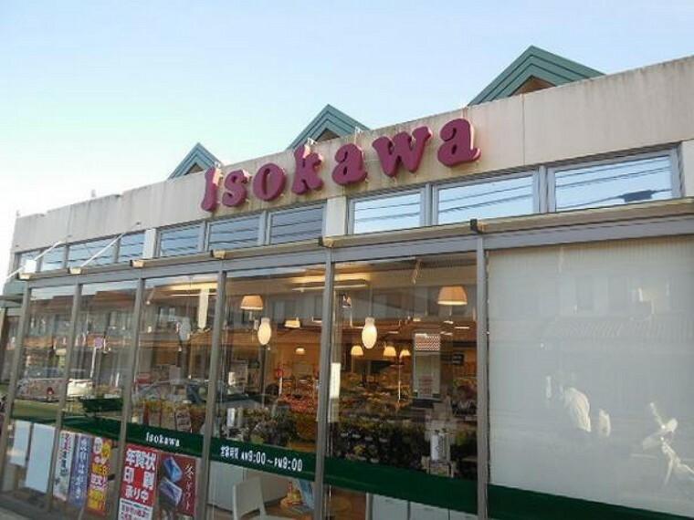 スーパー いそかわ イトーピア店