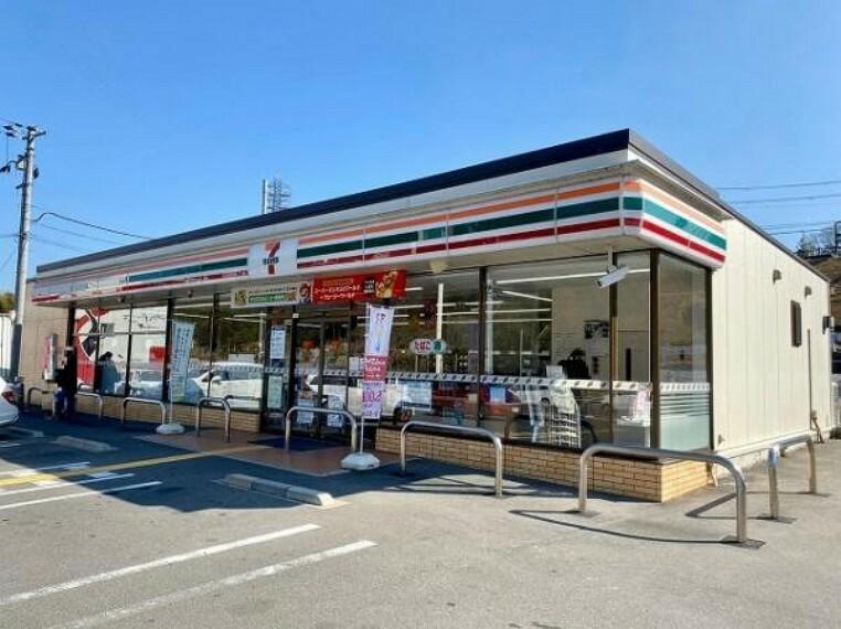 コンビニ セブンイレブン 生駒鹿畑町店