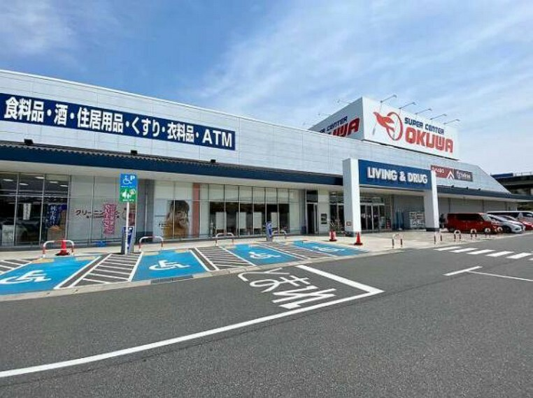 スーパー オークワ 富雄中町店