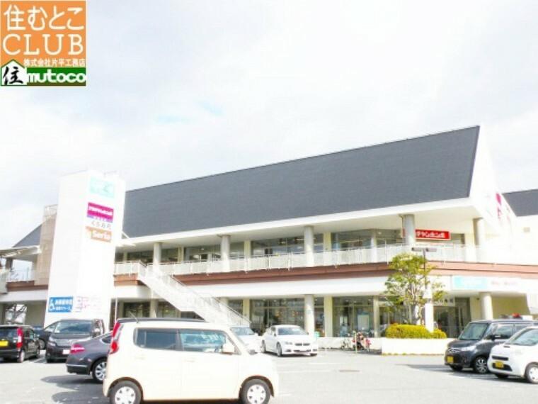 ショッピングセンター 【ショッピングセンター】ユーハウス カナートまで1283m
