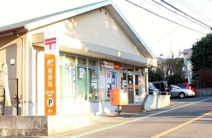 郵便局 草薙郵便局