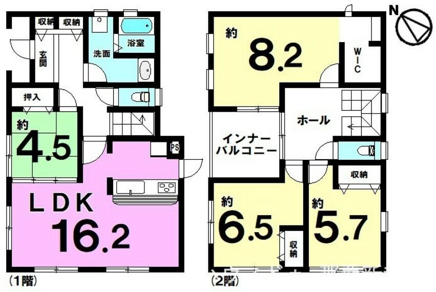 間取り図 【新築戸建て】駐車場3台!WIC・全居室収納有りの4LDK!2階にはインナーバルコニー有り!
