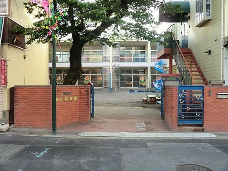 幼稚園・保育園 飯山幼稚園