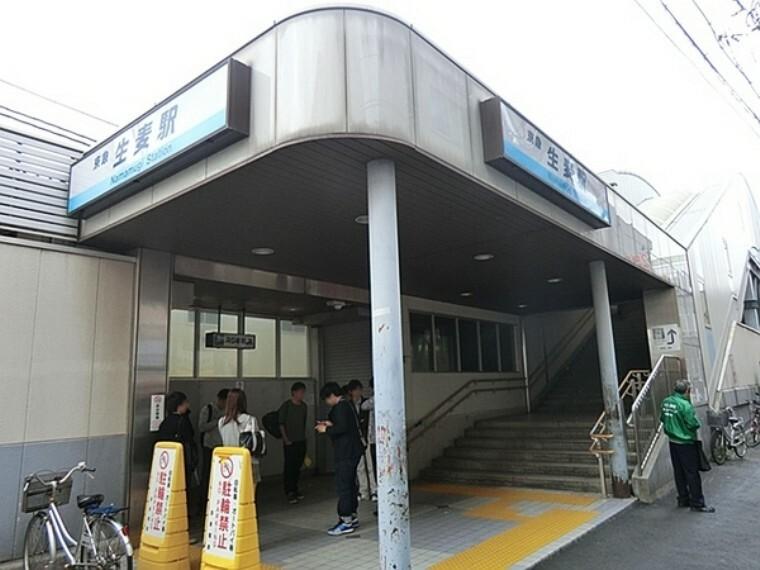 生麦駅(京急 本線)
