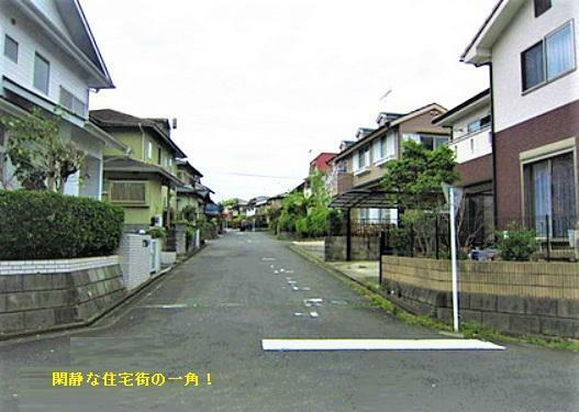 現況写真 区画整理された美しい街並み・街路・家並みがすばらしいです!