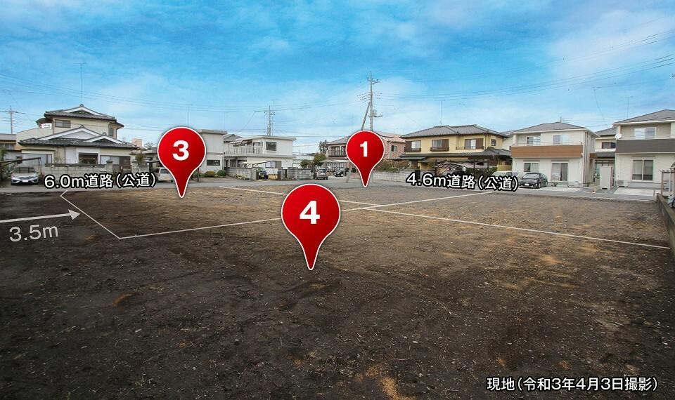 現況写真 令和3年4月3日撮影※宅地造成工事前となります。