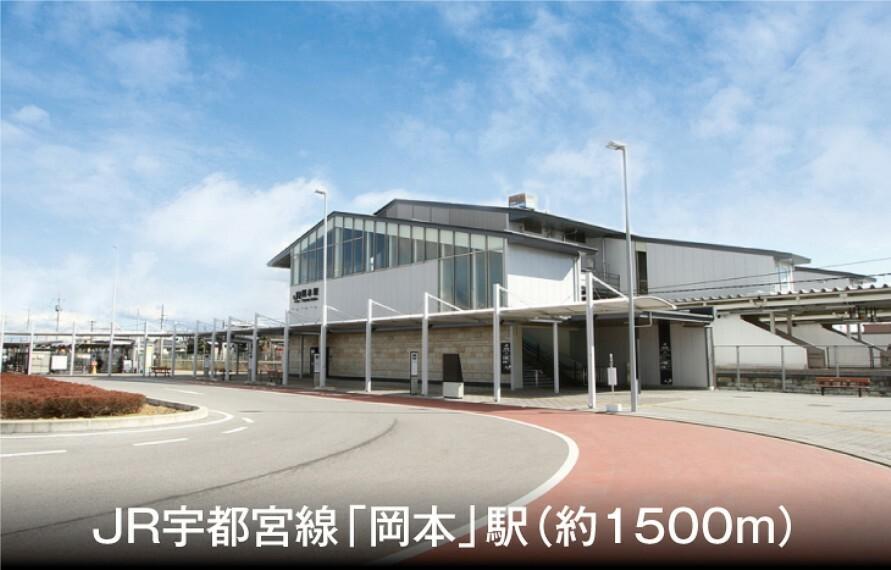 (徒歩19分)。平成28年7月から駅舎が新しくなり、各ホームにエレベーターが設置されました。