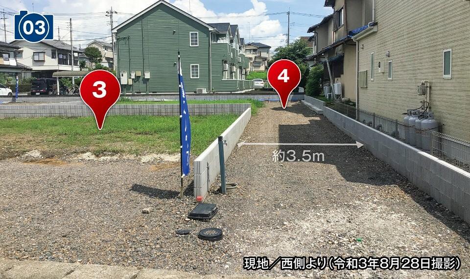 現況写真 現地/西側より(令和3年8月28日撮影)