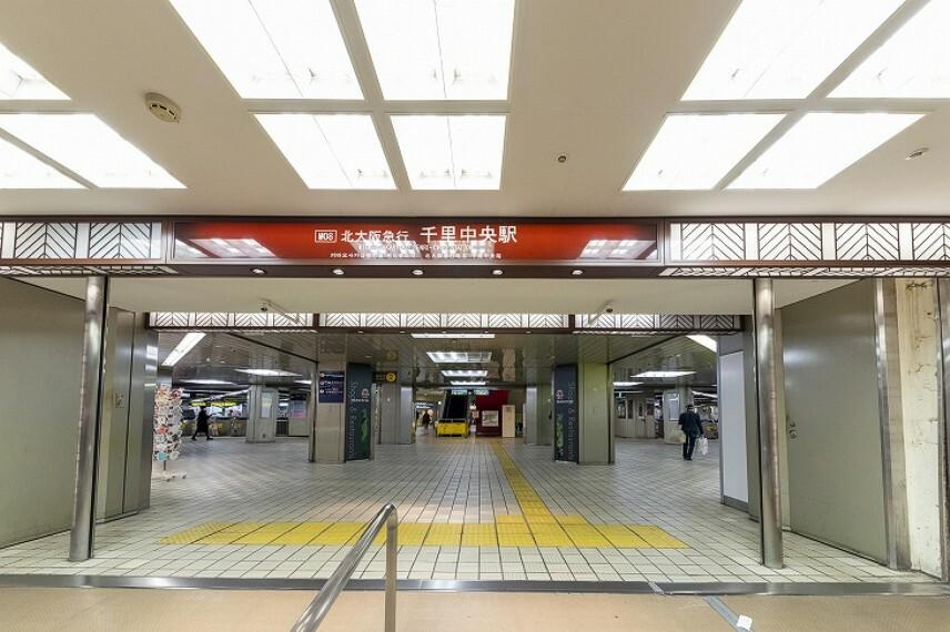 徒歩20分(約1590m)。北大阪急行線の現始発駅。大阪モノレール線も乗り入れています。当駅から乗り換えなしで新大阪駅や梅田駅まで乗車することができます。また、阪急バスが接続しています。