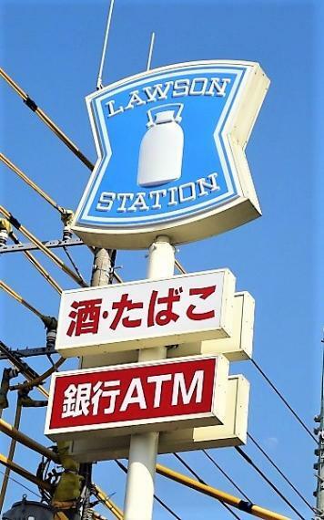 コンビニ ローソン 郡山富田十文字店