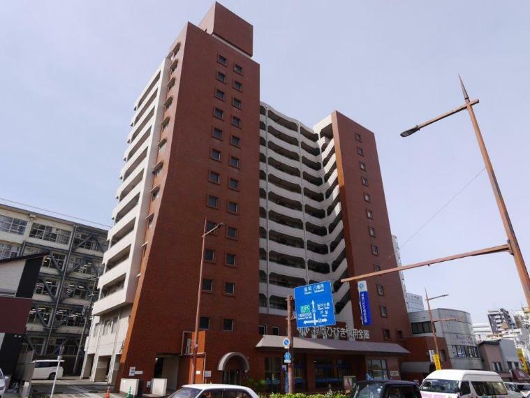 株式会社不動産のデパートひろた本社