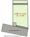 平塚市真田4丁目