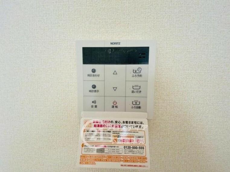 発電・温水設備 4つの機能を備えた浴室乾燥暖房機を採用!年中快適なバスタイムをお過ごしいただける嬉しい設備です!