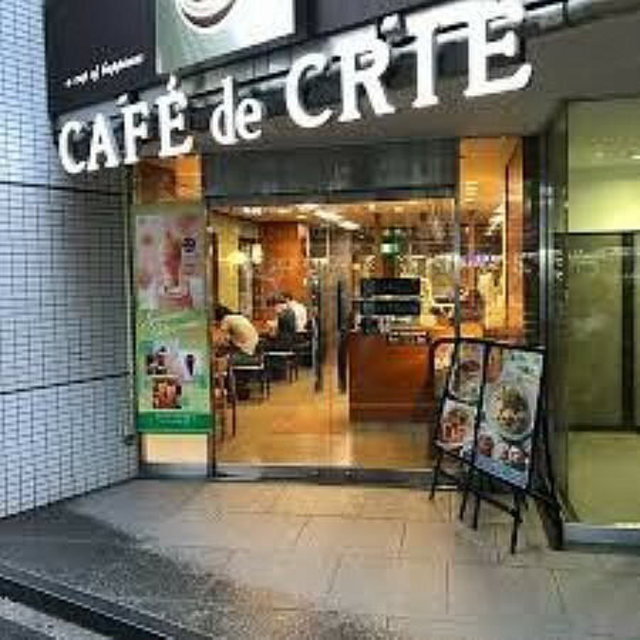 カフェ・ド・クリエ新宿5丁目店 徒歩4分。